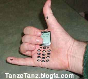 تلفن همراه!